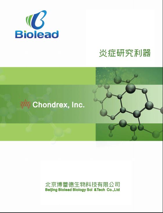 Chondrex 炎症研究检测试剂