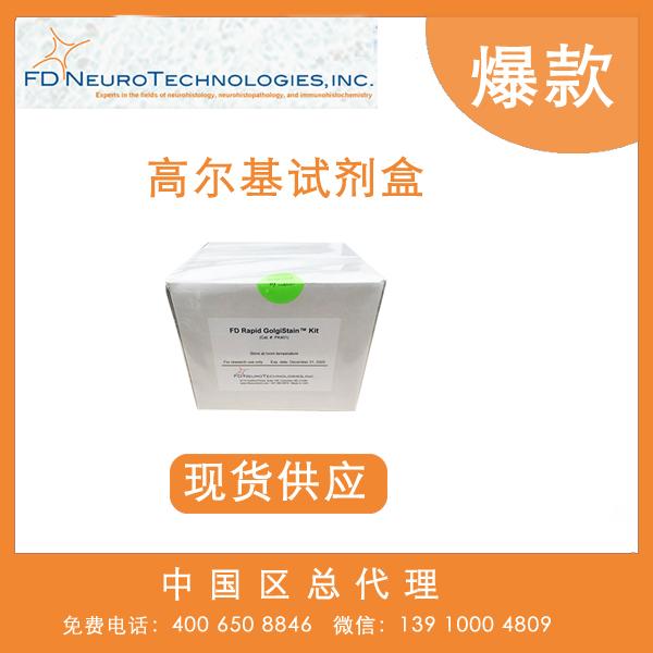 FD Rapid GolgiStain™ Kit (large)