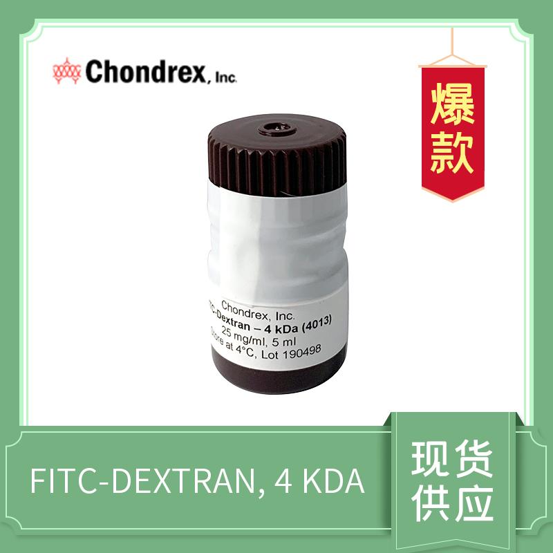 FITC-Dextran, 4 kDa, 25 mg/ml x 5 ml